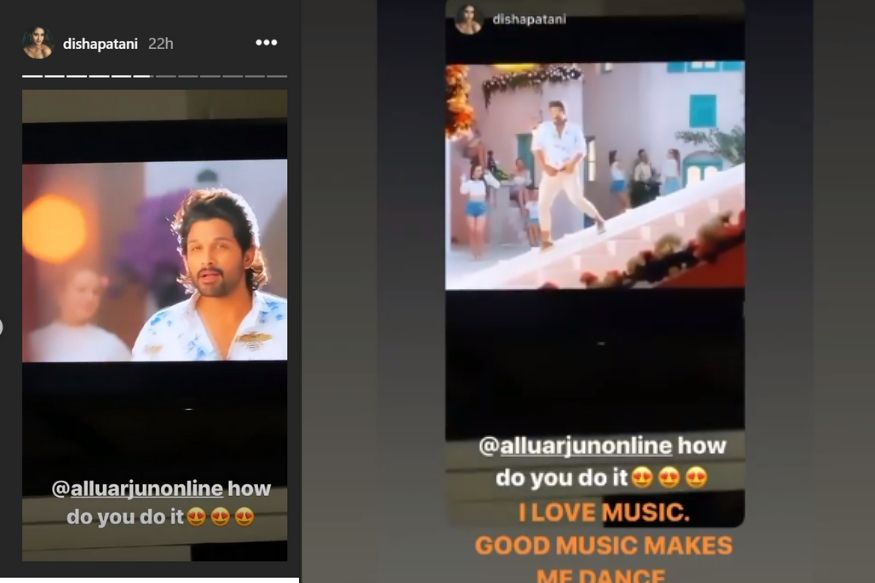 Disha Patani, Tiger Shroff, Allu Arjun, Disha Patani Is A fan of Allu Arjun's Dance, Allu Arjun Dance, Viral Video, Allu Arjun Dance Video, दिशा पटानी, अल्लू अर्जुन, Lockdown, बॉलीवुड, Bollywood, Entertainment, Country Lockdown due to Coronavirus, Coronavirus, Covid-19, Coronavirus Update