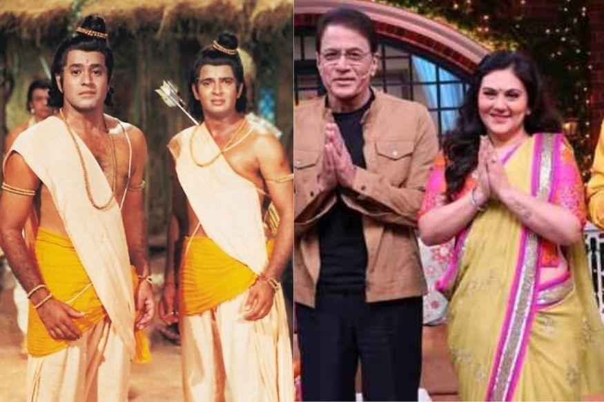 Photos: हाल ही में TV पर दिखे थे राम-सीता-लक्ष्मण, यहां देखें