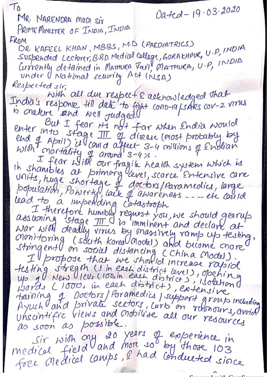 डॉ कफील खान ने पीएम मोदी को लिखा पत्र