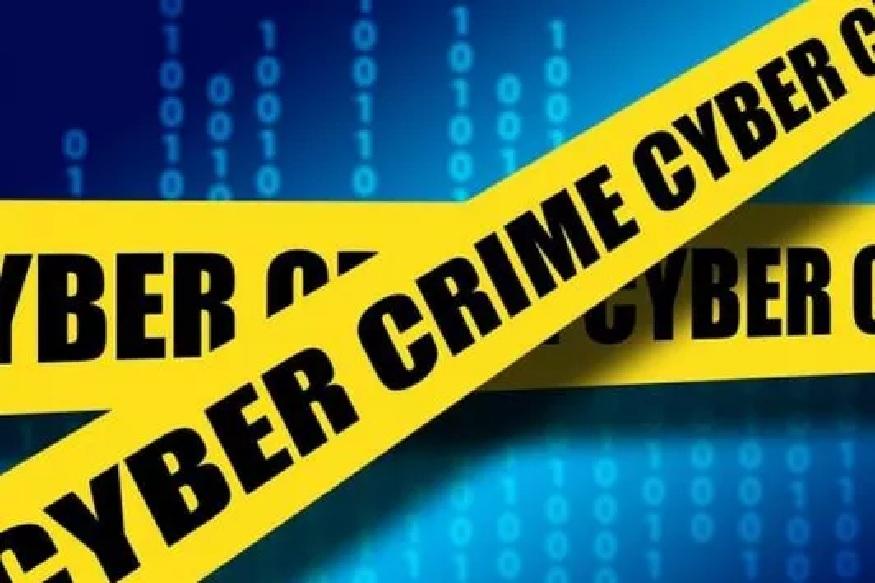सोशल मीडिया पर ये नंबर क्लिक ना करें – सायबर पुलिस