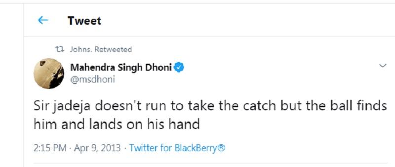 दरअसल छह साल पहले अप्रैल 2013 में धोनी ने जडेजा की फील्डिंग को लेकर ट्वीट किया था. जिसमें उन्होंने कहा था कि सर जडेजा कैच लेने के लिए दौड़ते नहीं हैं, बल्कि बॉल उन्हें खोज लेती है और उनके हाथों में गिर जाती है. रविवार को न्यूजीलैंड के खिलाफ भी कुछ ही ऐसा हुआ, जिस पर धोनी का यह ट्वीट बिल्कुल सटीक बैठता है.