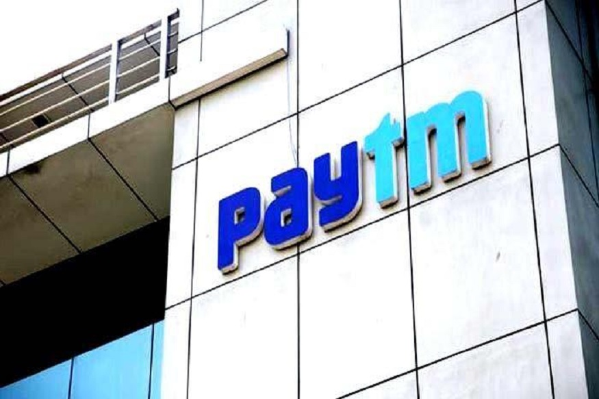 Paytm ग्राहकों के लिए बड़ी खबर!इस फैसले से करोड़ों ग्राहकों को होगा सीधा फायदा
