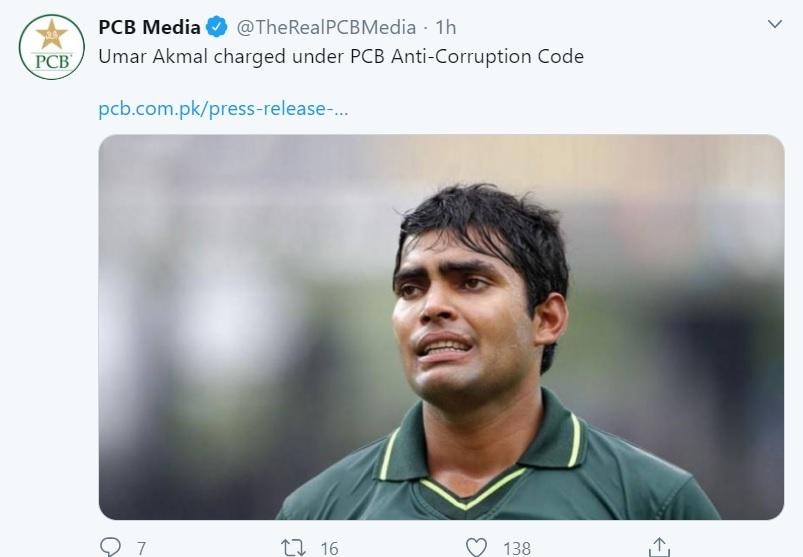 Umar Akmal, cricket, pakistan cricket board, उमर अकमल, पाकिस्तान क्रिकेट बोर्ड, क्रिकेट