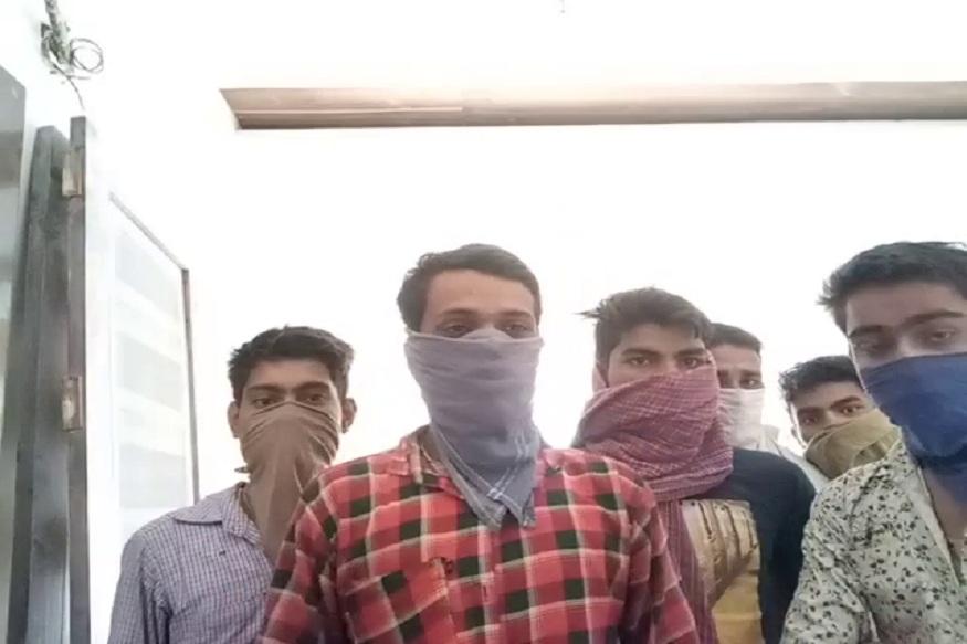 वीडियो जारी कर मदद की गुहार लगाते लॉक डाउन में फंसे बिहारी मजदूर