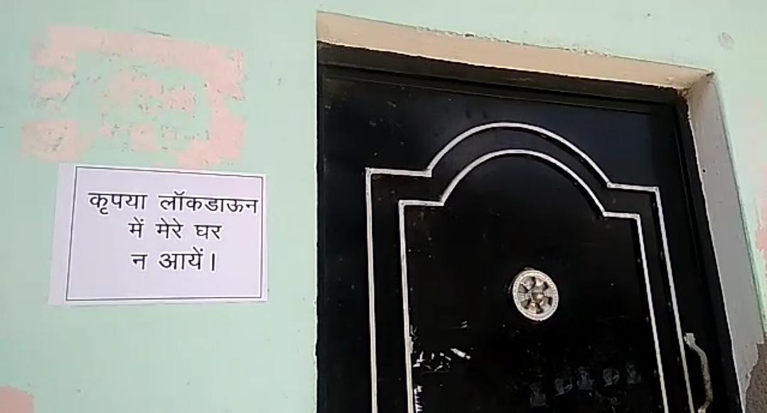 फतेहपुर के कई घरों के बाहर इस तरह के पोस्टर दिखने को मिल रहे हैं. Such posters are being seen outside many houses in Fatehpur.