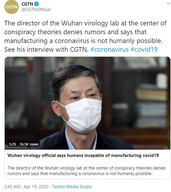 corona virus update, covid 19 update, wuhan lab, china US issue, US china relations, कोरोना वायरस अपडेट, कोविड 19 अपडेट, वुहान लैब, चीन अमेरिका विवाद, अमेरिका चीन संबंध