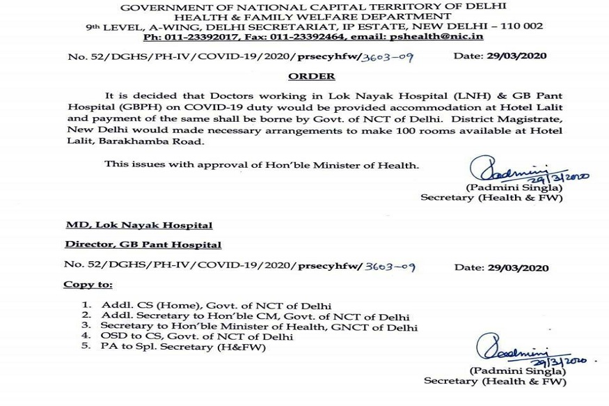 Coronavirus, delhi government, doctors send Home quarantine, staff, stay, hotel lalit, quarantine, state government, कोरोना वायरस, दिल्ली, राज्य सरकार, होटल ललित, डॉक्टर, स्टाफ, lnjp hospitals, gb pant hospital, arvind kejriwal, anil baijal, lgn delhi, Home quarantine, AIIMS, AIIMS delhi, coronavirus, coronavirus news, coronavirus update, corona virus, corona in india