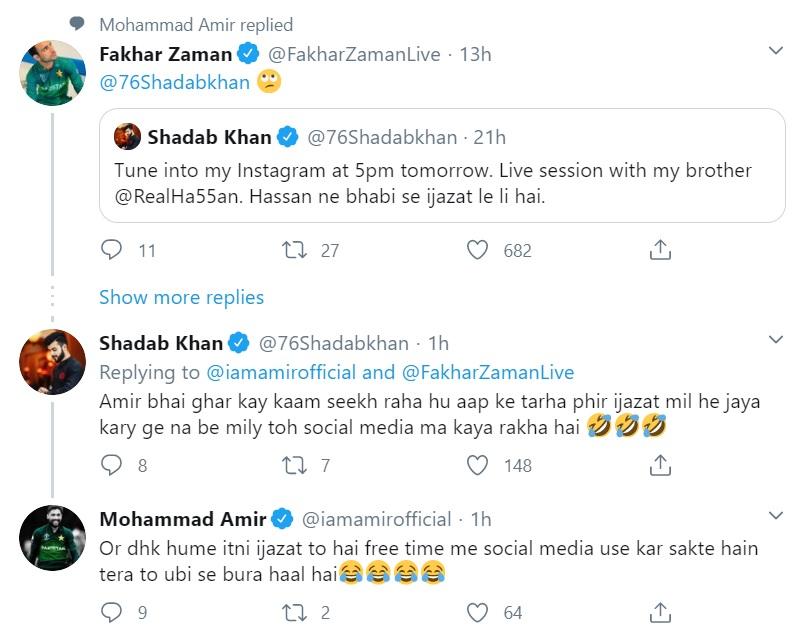 corona virus, pakistan cricket, shadab khan, mohammad aamir, cricket, sports news, कोरोना वायरस, मोहम्मद आमिर, शादाब खान, क्रिकेट, स्पोर्ट्स न्यूज