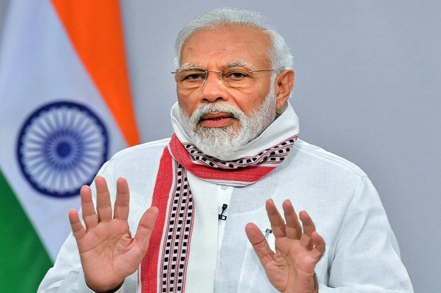देश में कोरोना के 26,917 केस, PM मोदी की ...
