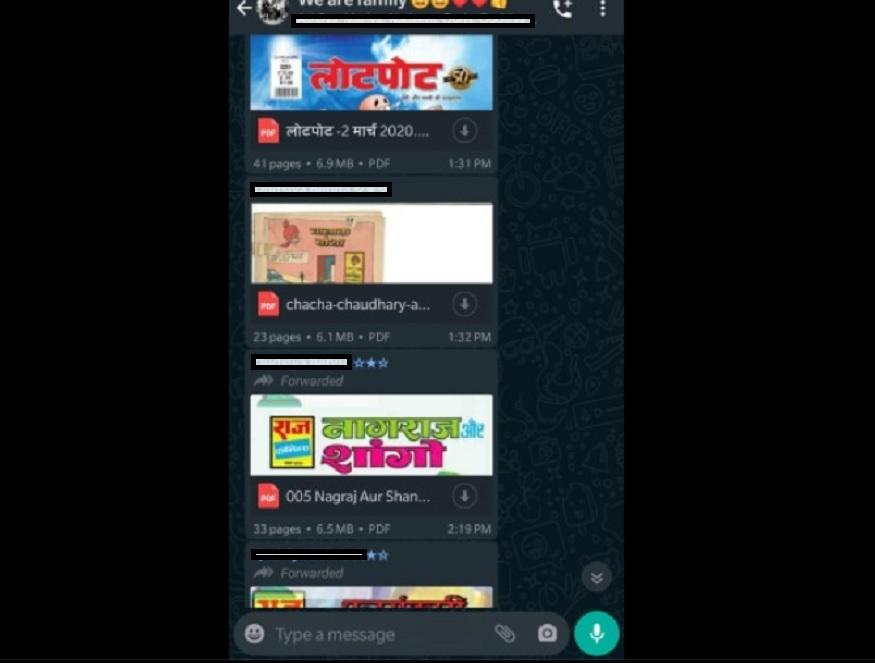 WhatsApp का स्क्रीनशॉट.