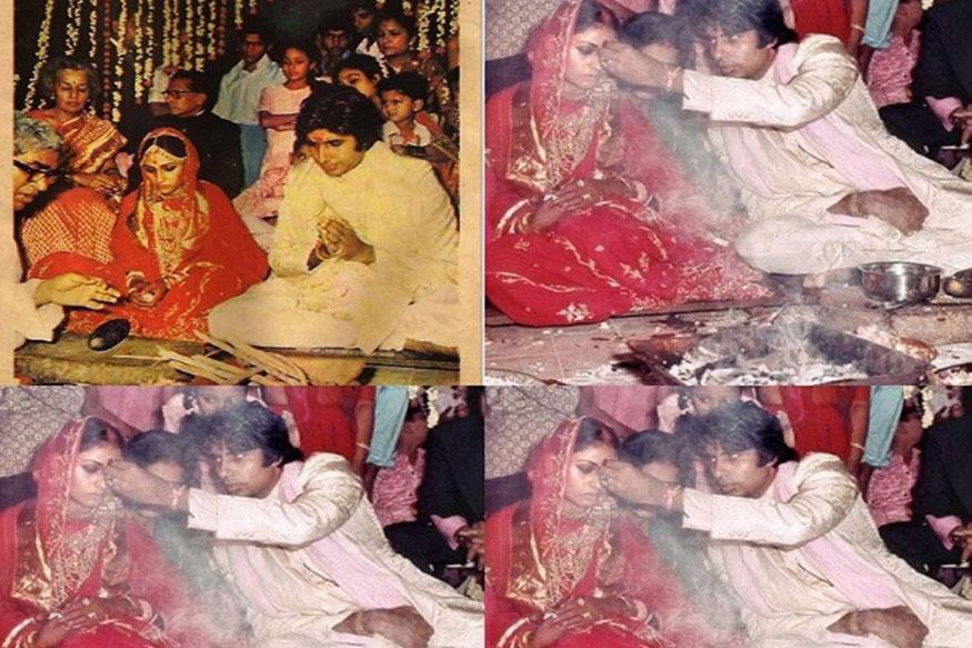 अमिताभ बच्चन ने शेयर कीं शादी की ...