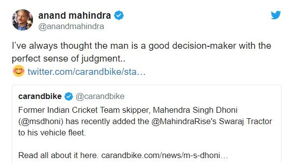 anand mahindra, ms dhoni, cricket, sports news, आनंद महिंद्रा, एमएस धोनी, क्रिकेट, स्पोर्ट्स न्यूज