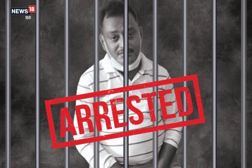 Vikash Dubey arrested