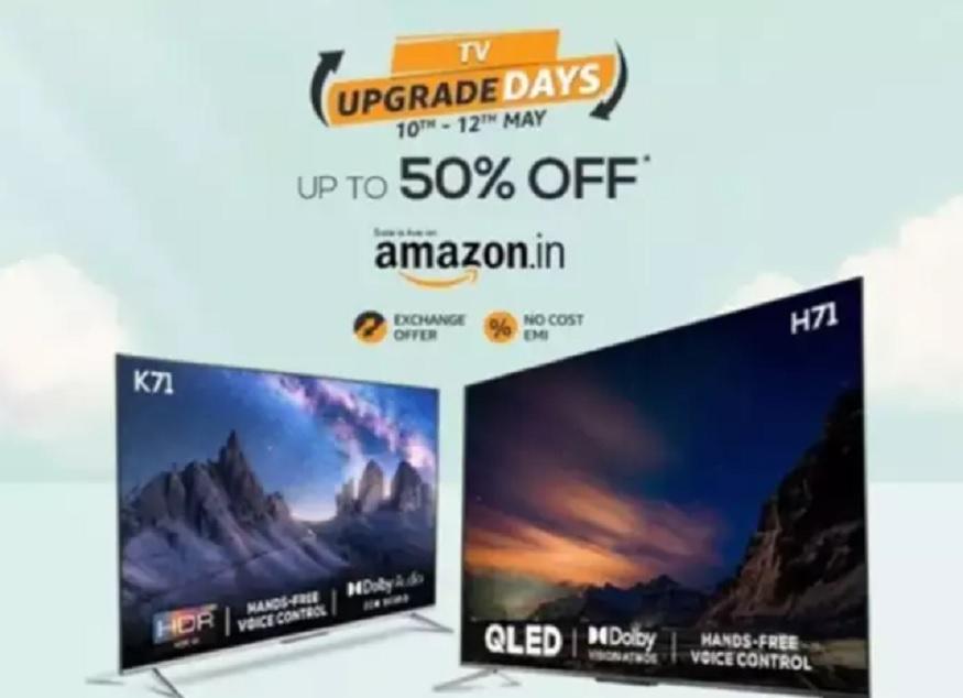 Amazon पर TV अपग्रेड डेज़ सेल चल रही है.