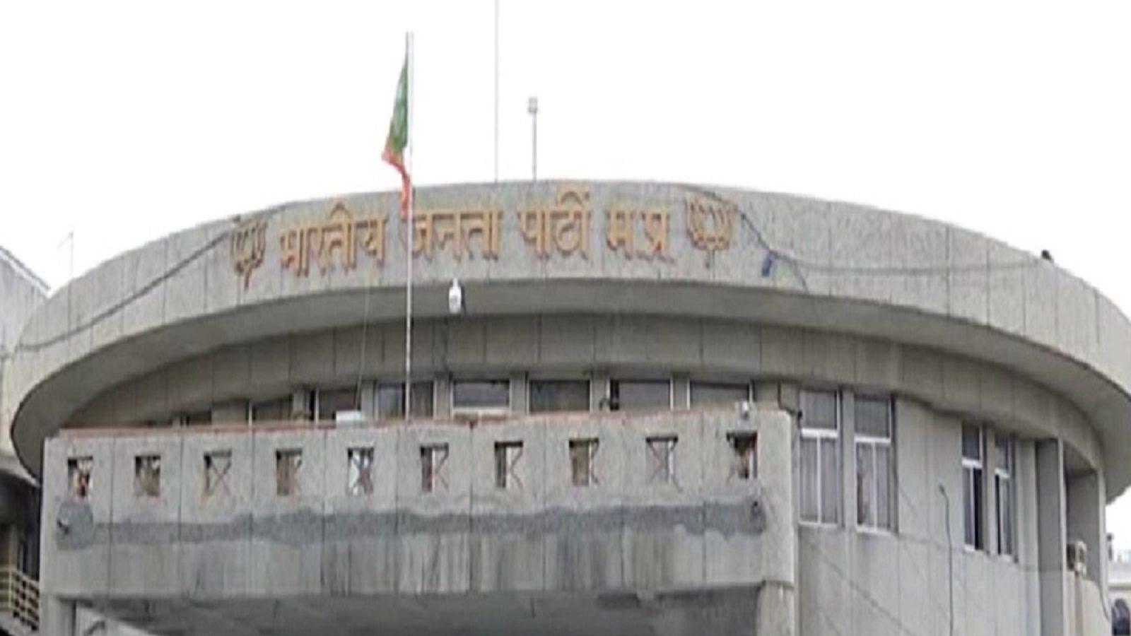 MP NEWS : PM मोदी के जन्मदिन पर BJP बनाएगी नमो गार्डन, कांग्रेस ने पूछा- सरकारी खर्च पर बर्थ-डे सेलिब्रेशन!