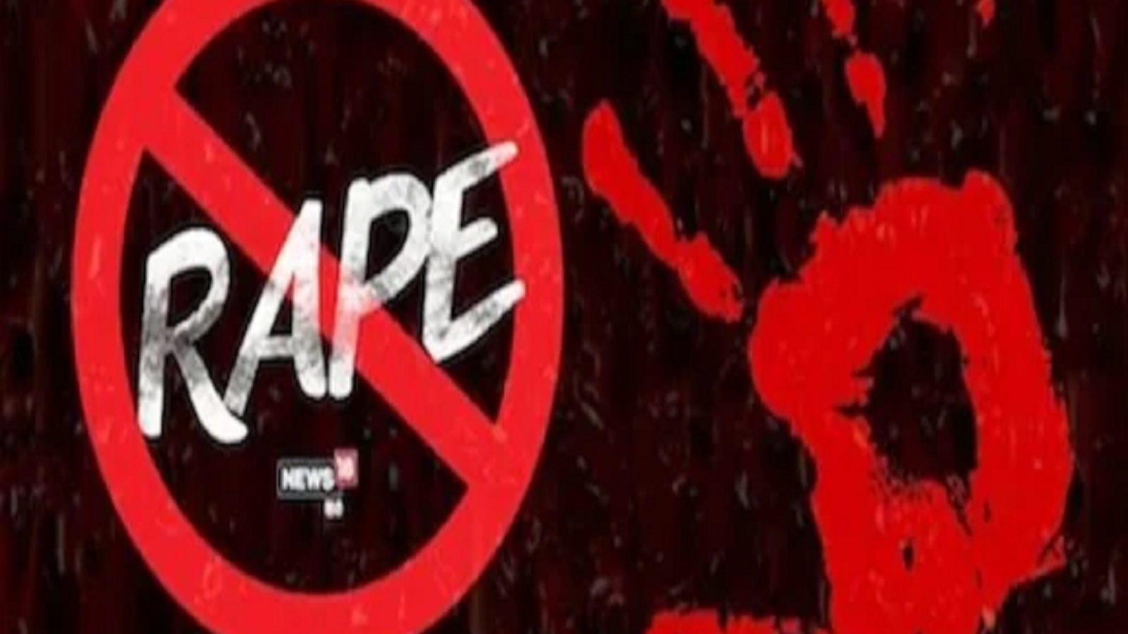 Damoh: आधी रात दोस्त के साथ घुमने गई लड़की से रेप के बाद हत्या, किराना दुकान में 8 साल की बच्ची से भी दुष्कर्म