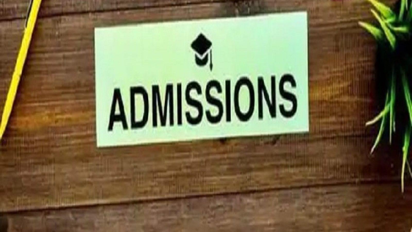 College admission: मध्य प्रदेश के कॉलेजों में दाखिले के लिए काउंसलिंग लिस्ट जारी