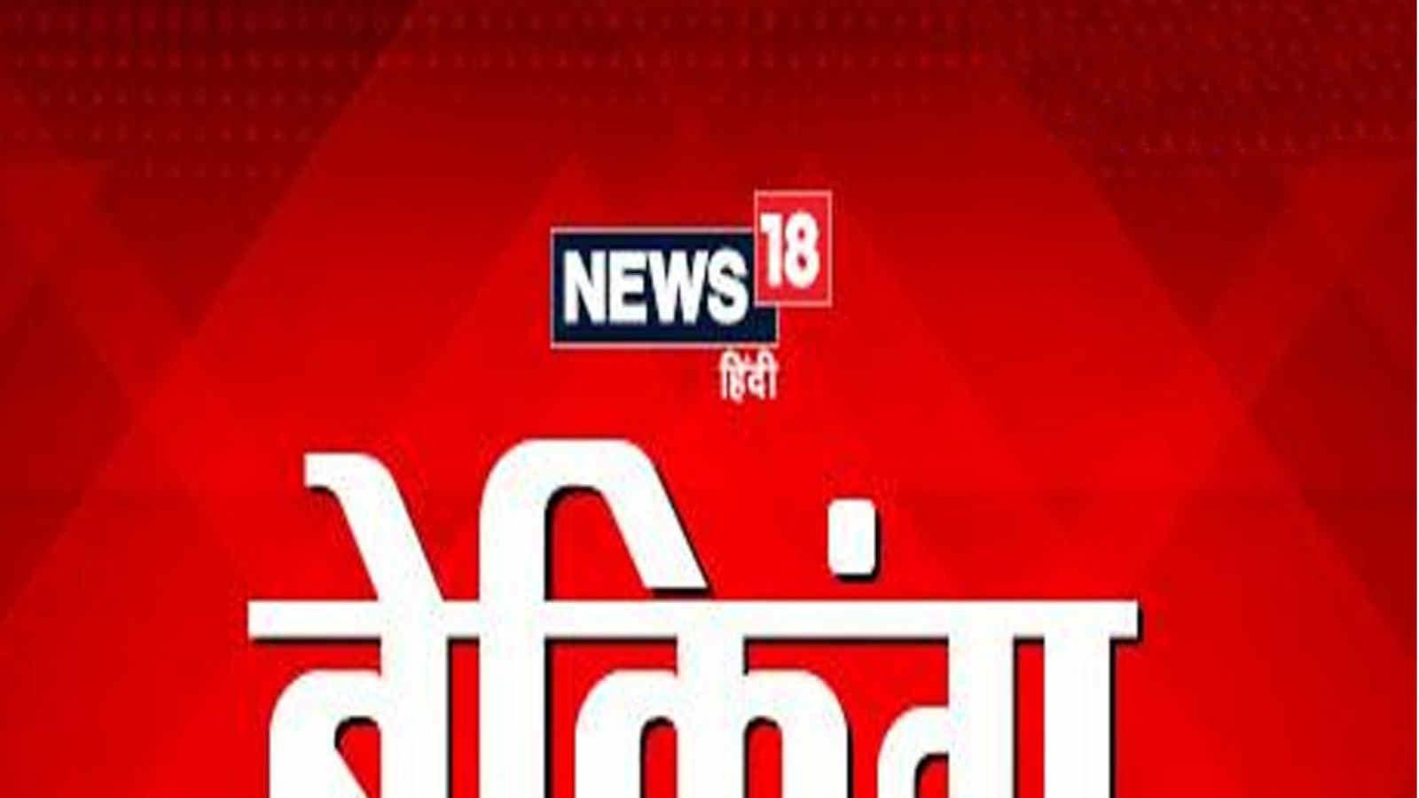 मध्य प्रदेश: अक्टूबर में पंचायत चुनाव कराने की तैयारी में है निर्वाचन आयोग, सरकार ने मांगा और वक्त