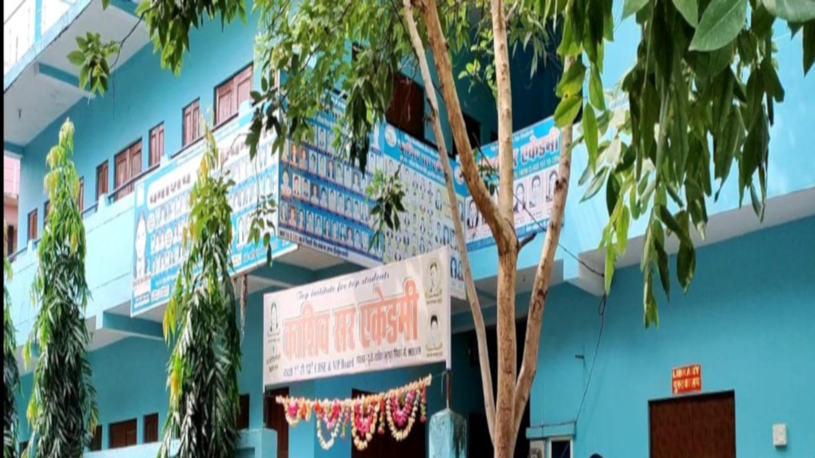 Hoshangabad News: टीचर बोला- मां का करवा दूंगा एक्सीडेंट, फिर महीनों छात्रा से करता रहा रेप