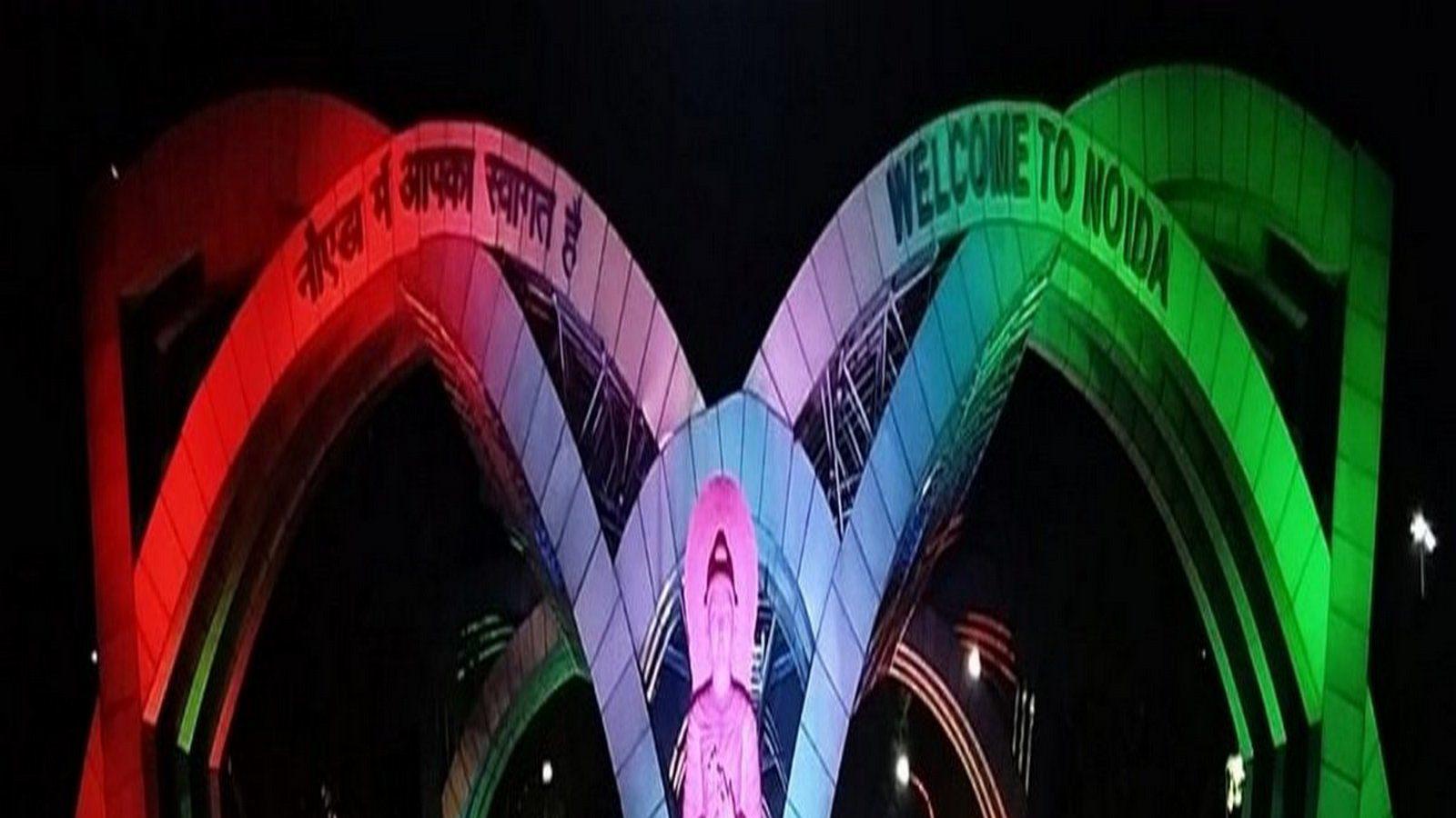 Noida अथॉरिटी 28 अक्टूबर से दे रही Online 122 प्रॉपर्टी खरीदने का मौका