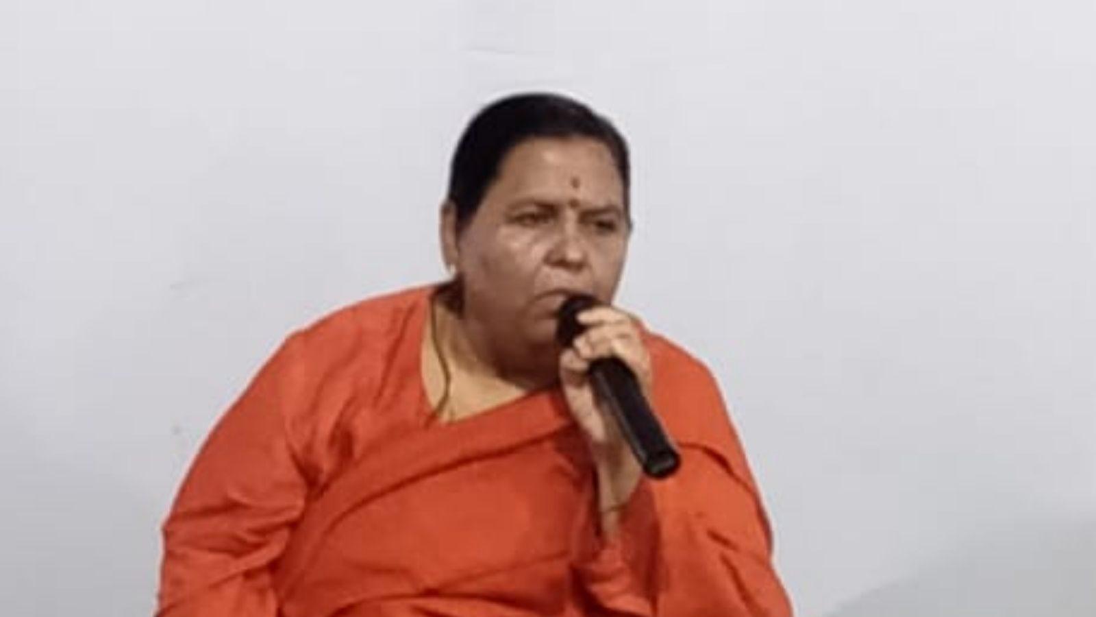 MP News: सरकार के खिलाफ डंडा उठाने को तैयार उमा भारती, कहा- बिना सख्ती के नहीं चलेगा काम