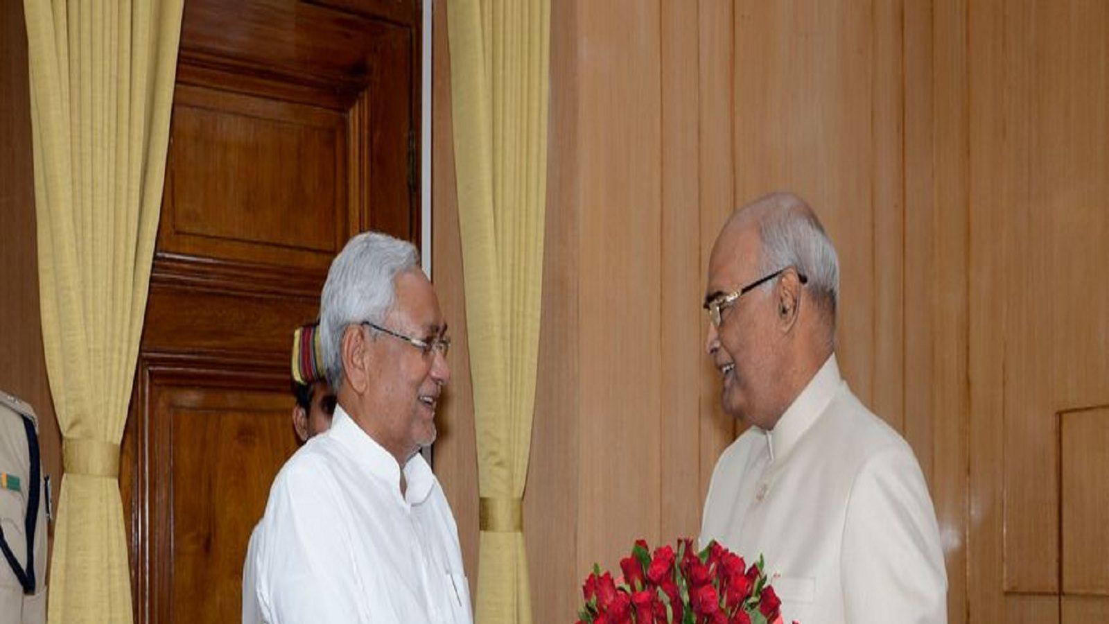 Bihar News Live: विधानसभा सहित पटना के कई कार्यक्रमों में आज शामिल होंगे राष्ट्रपति रामनाथ कोविंद