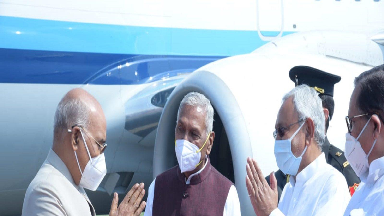 राष्ट्रपति रामनाथ कोविंद पहुंचे पटना, बिहार विधानसभा के शताब्दी समारोह में होंगे शामिल, देखिये तस्वीरें