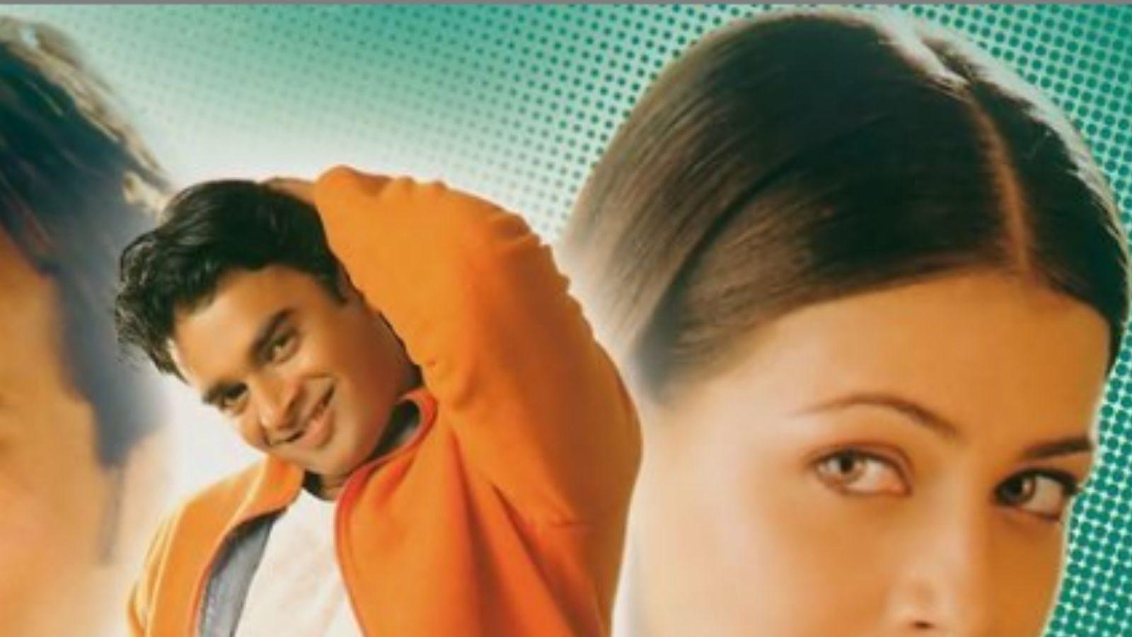 20 Years of 'Rehnaa Hai Terre Dil Mein': दीया मिर्जा ने पहली फिल्म से मचा दिया था तहलका
