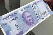 ऐसा है 200 रुपए का नोट, सितंबर से होगा आपके हाथ में
