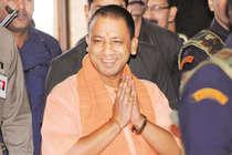 अयोध्या मनाएगी त्रेता युग की दिवाली, योगी समेत पूरी सरकार रहेगी मौजूद