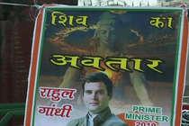 कांग्रेस हैडक्वार्टर के बाहर हवन, राहुल को बताया शिव का अवतार