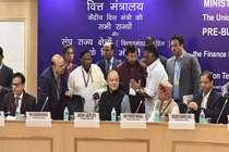 जानें: GST काउंसिल बैठक की 5 बड़ी बातें