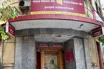 PNB घोटाला: बैंक के सीईओ और सीवीओ से जवाब मांगेंगे CVC