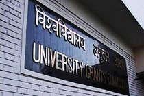 UGC ने जारी की देश के 24 फर्जी यूनिवर्सिटी की लिस्ट, दिल्ली में भी आठ