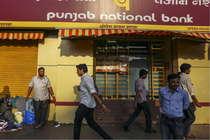 PNB नहीं देगा 13,000 करोड़ के घोटाले की जांच रिपोर्ट