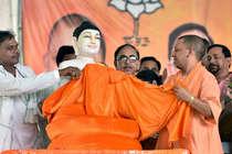 BHU में दलितों को आरक्षण है तो AMU-जामिया में क्यों नहीं: योगी आदित्यनाथ