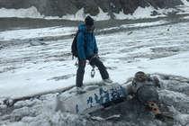हिमाचल प्रदेश: 50 साल बाद मिला हवाई दुर्घटना में मारे गए जवान का शव