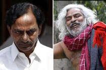 तेलंगाना चुनाव में CM केसीआर को चुनौती देगा पूर्व माओवादी