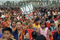 त्रिपुरा के पंचायत उपचुनावों में 96% सीटों पर निर्विरोध जीती BJP