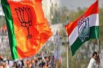 Rajasthan Election 2018: राजस्थान में २०१८ विधानसभा चुनाव के लिए कांग्रेस, बीजेपी और आप के उम्मीदवारों की सूची
