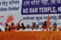 राम मंदिर निर्माण को लेकर कानून बनाया जाए नहीं तो ढूंढ लेंगे दूसरा पीएम: प्रवीण तोगड़िया