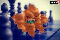 BJP की चौथी लिस्ट जारी, 24 सीटों पर प्रत्याशी घोषित, इन 6 सीटों पर सस्पेंस बरकरार