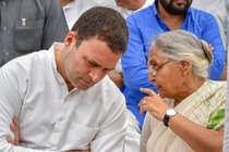 कांग्रेस नेताओं ने किया AAP से