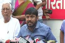 कन्हैया कुमार ने पूछा- जब गिरिराज कर रहे बेगूसराय को रिजेक्ट तो वहां के लोग उन्हें कैसे करेंगे एक्सेप्ट?