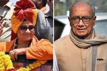 साध्वी प्रज्ञा ने फिर दिया विवादित बयान, अब दिग्विजय सिंह को बताया महिषासुर!