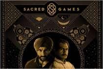 Sacred Games 2: तो क्या इस बार