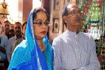 पूर्व मुख्यमंत्री शिवराज सिंह चौहान की दत्तक पुत्री की मौत
