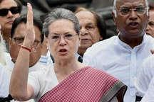 तेलंगाना चुनाव 2018: सोनिया गांधी की रैली से ज्यादा लोगों को जोड़ने का ये है प्लान