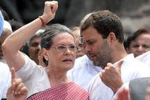 कांग्रेस ने BJP छोड़ पार्टी में शामिल नेता को बनाया स्टार प्रचारक, यहां देखें- पूरी सूची