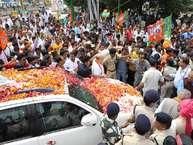 भाजपा के राष्ट्रीय अध्यक्ष अमित शाह तीन दिन के मध्य प्रदेश दौरे पर शुक्रवार सुबह भोपाल पहुंच गए. अमित शाह के मिशन 2019 के तहत देश के हर राज्य का दौरा कर रहे हैं. इसी कड़ी में वह भोपाल पहुंचे हैं.
